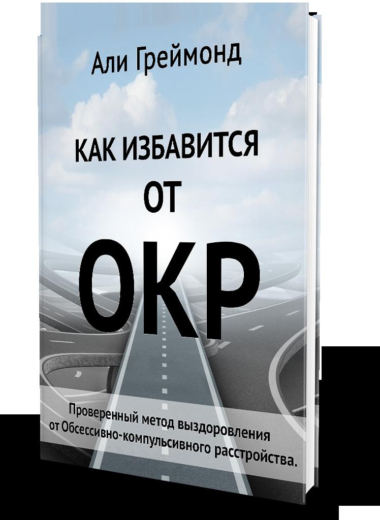 newbook1-1